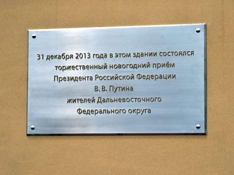 Памятную доску в честь лидера ОУН Коновальца открыли в столице - Цензор.НЕТ 9701