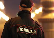 В Москве осужден полицейский, избивший пассажира метро за коктейль