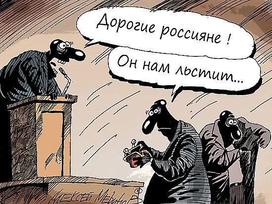 Килограмм мяса в месяц отберут у жителей Хабаровского края