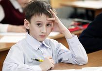 При строительстве школ в Подмосковье спросят совета у психологов