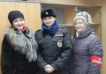 В Хабаровске появилась женская дружина «Север»
