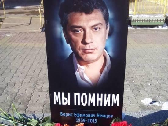 Портрет Немцова убрали по требованию администрации