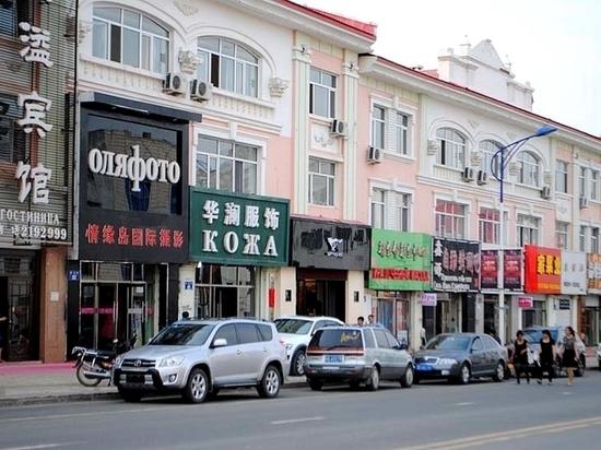 Из-за курса юаня вырос спрос на приграничные шоп-туры