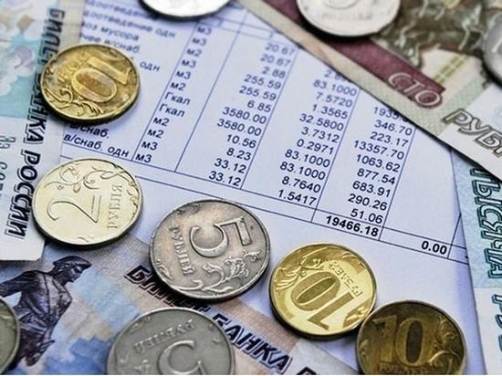 В нескольких домах Хабаровска незаконно собирали платежи за капитальный ремонт
