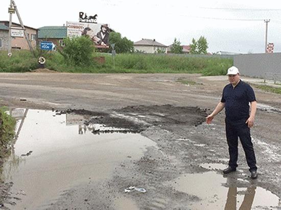 Ушедший в отставку начальник управления дорог Хабаровска обманул ОНФ