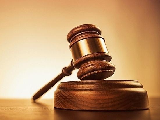 Хабаровчанин осужден за публичное оправдание терроризма