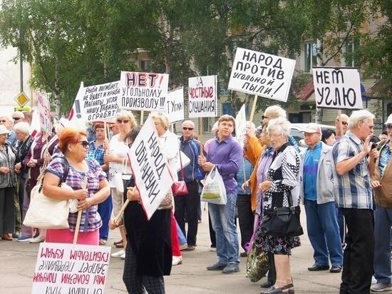 Жители нескольких городов одновременно вышли на митинг «За право дышать»