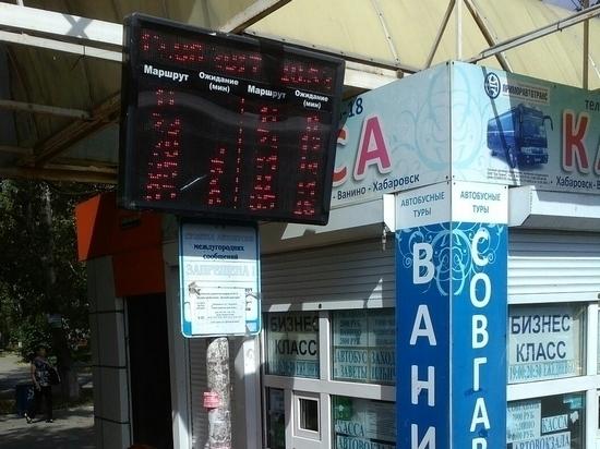 Автоинформаторы-обманщики работают в Хабаровске