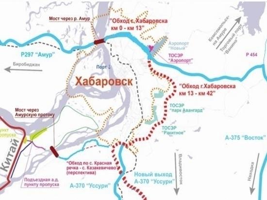 В строительстве первой платной трассы в Хабаровском крае наметились сдвиги