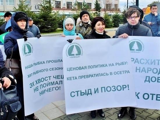 Хабаровчане столкнулись с дефицитом рыбы