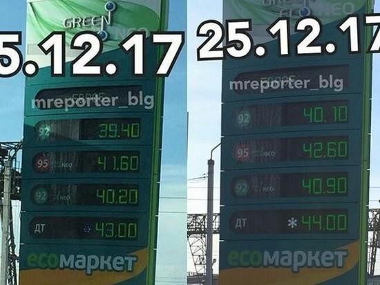 Не дождались: цены на бензин выросли еще до нового года