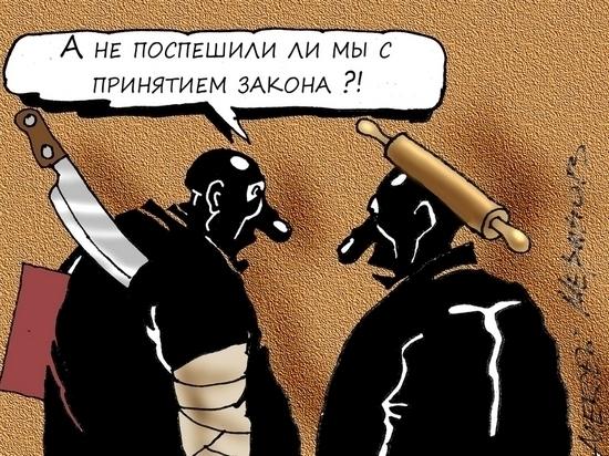 Жители Хабаровского края жалуются на конфликты при выдаче