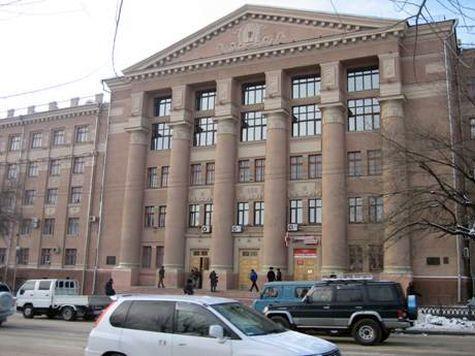 Институт береговой охраны фсб россии института