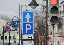 В Москве появятся еще 44 плоскостные парковки