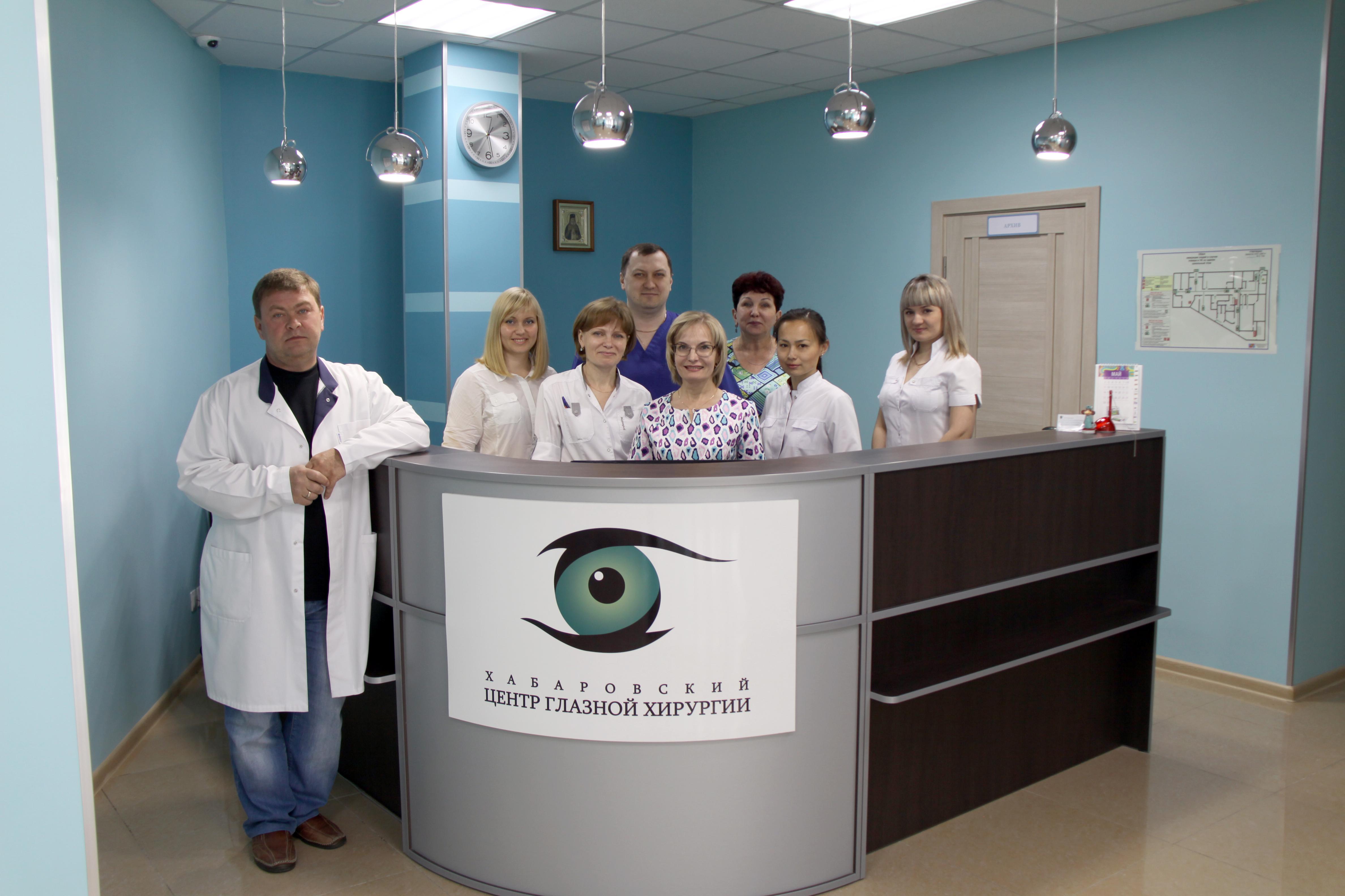 Стоматология хабаровск